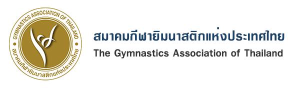 สมาคมกีฬายิมนาสติก แห่งประเทศไทย
