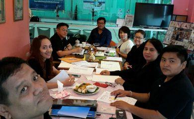 ยิมฯไทยร่วมประชุมเตรียมจัดศึกออมสินยิมลีลาปทท.