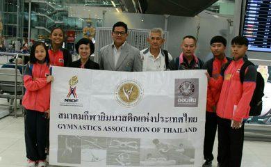ประมุขยิมส์ไทยนำทัพนักกีฬาบู๊ศึกฮ่องกงโอเพ่น